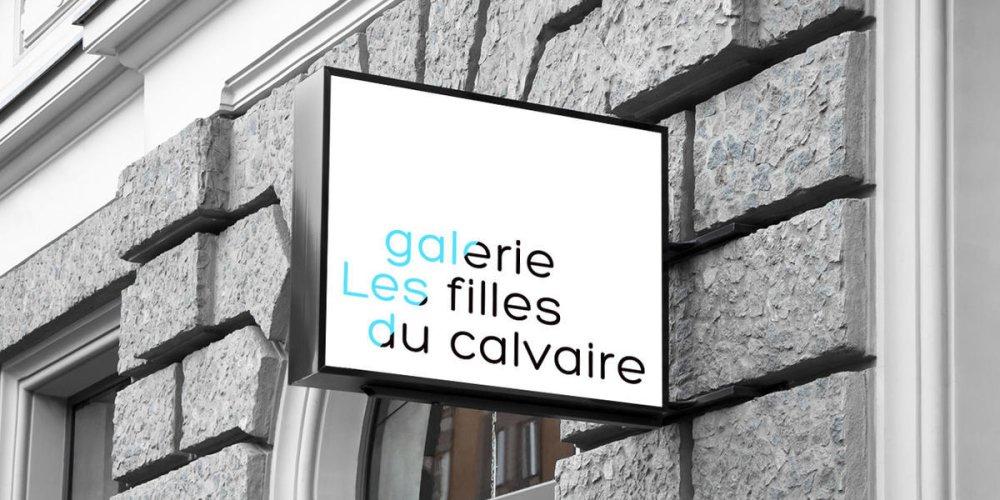 Художественная галерея Les Filles du Calvaire