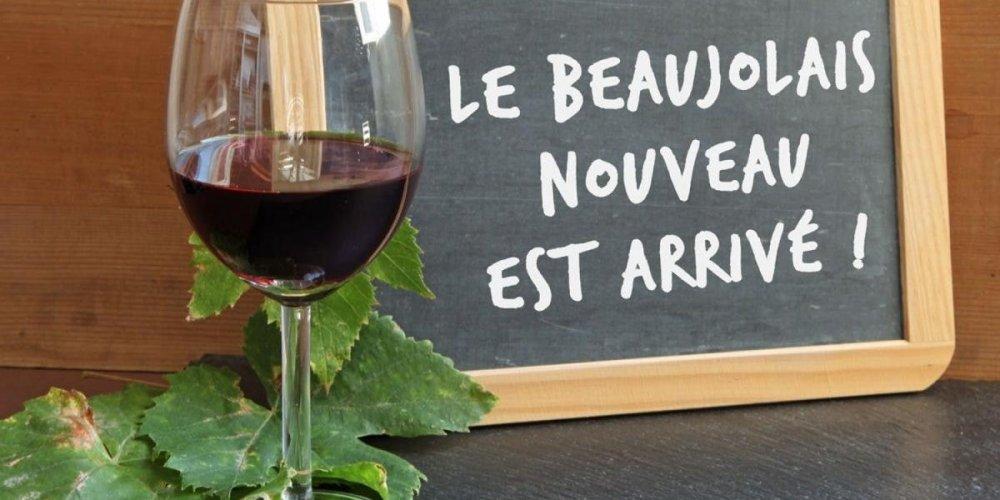Праздник вина Beaujolais Nouveau