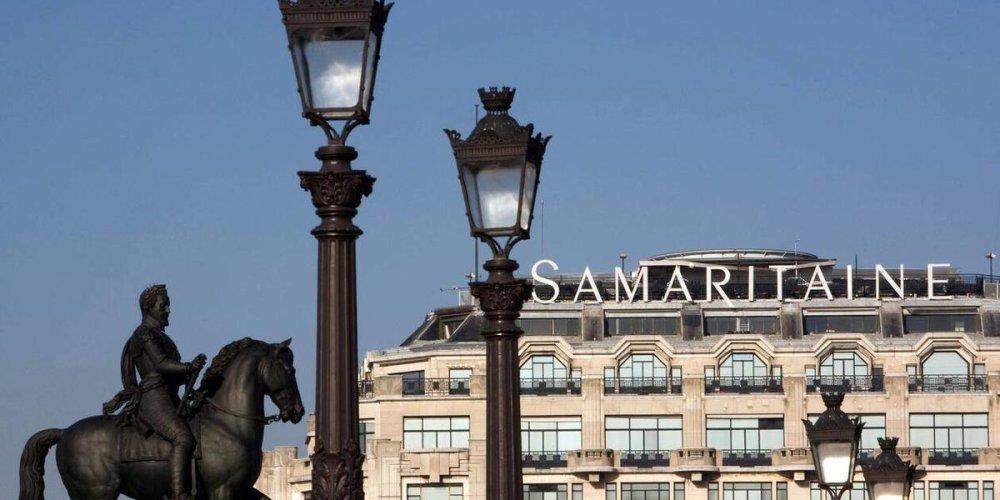 Универмаг Ла Самаритен