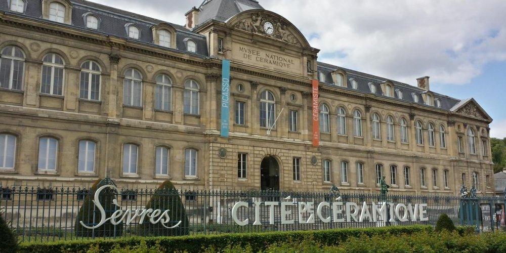 Национальный музей Севрского фарфора