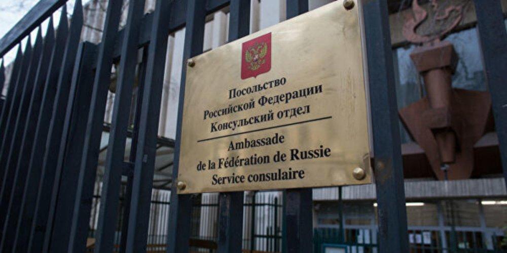 Посольство Российской Федерации в Париже
