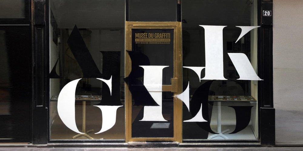 Музей граффити