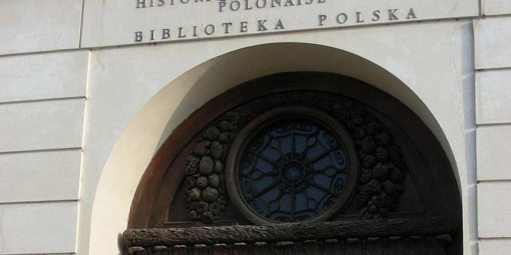 Польская библиотека