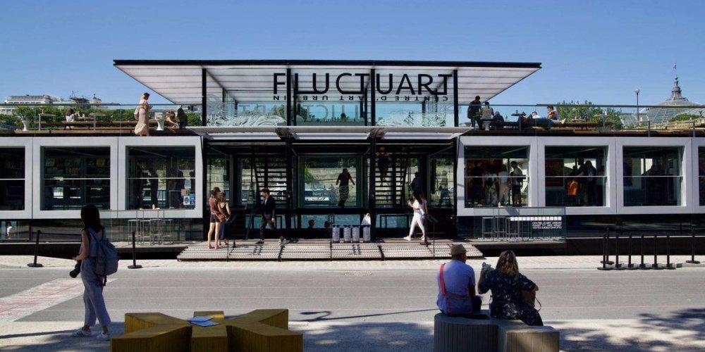 Центр городского искусства Fluctuart