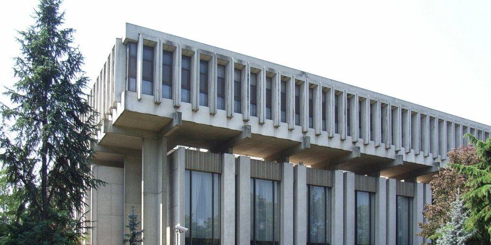 Общеобразовательная школа при посольстве РФ