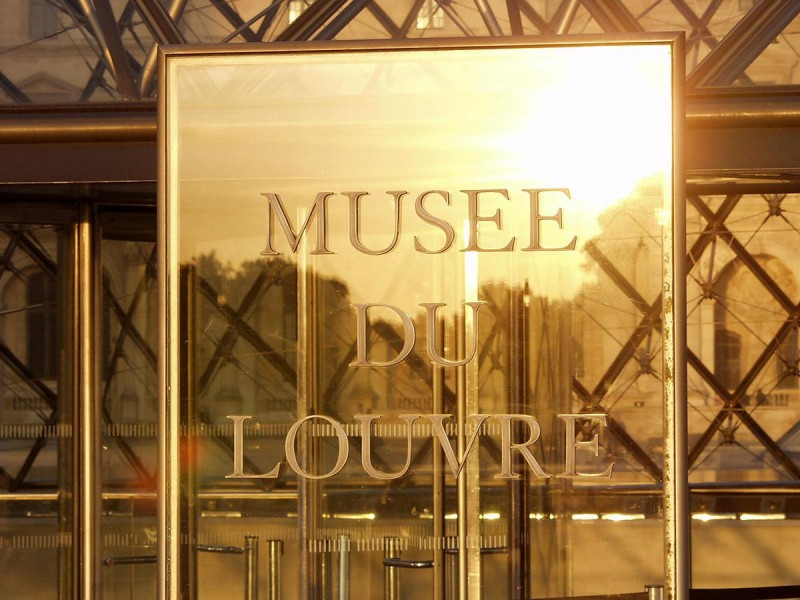 Лувр - Musee du Louvre5