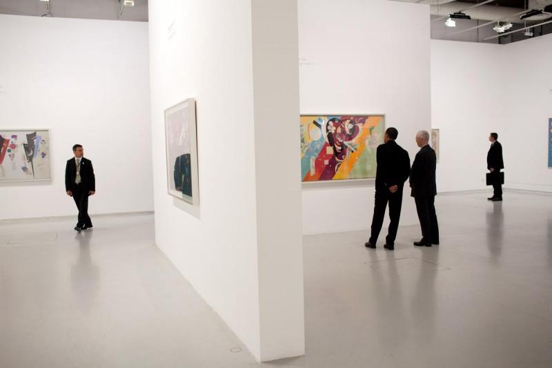 Французский национальный музей современного искусства