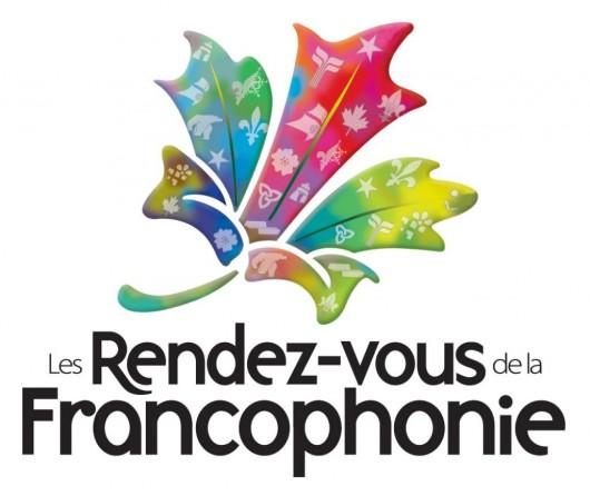 Международный день франкофонии в Париже