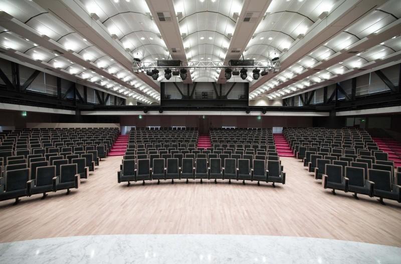 Конференц-центр Гранд Аудиториум
