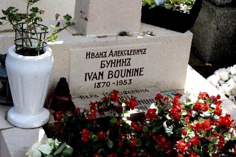 Кладбище Сент-Женевьев-де-Буа 8