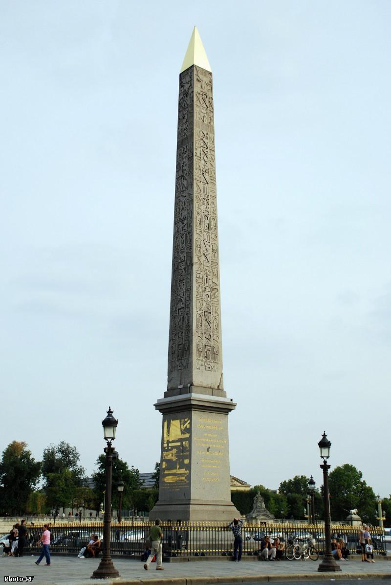 Луксорский обелиск