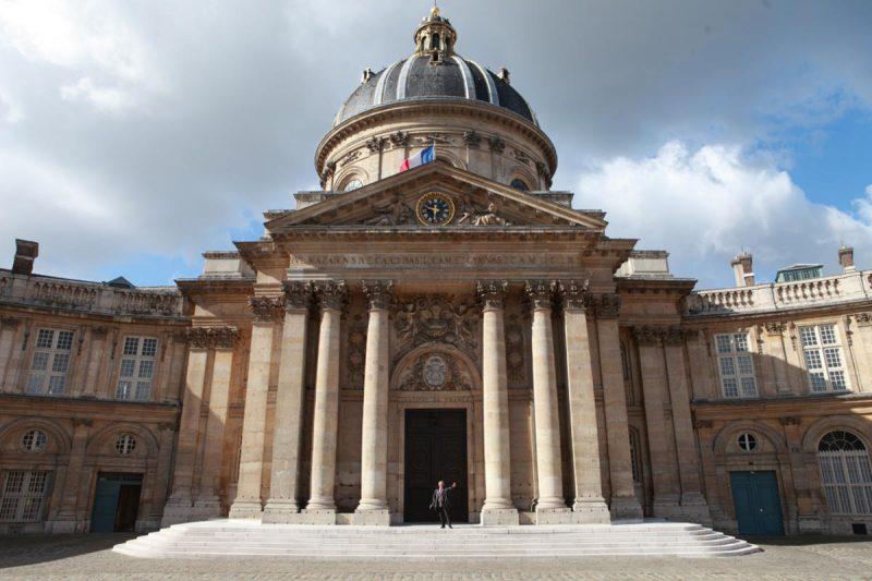 французская академия