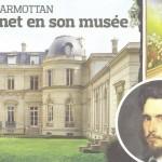Музей Мармоттан-Моне