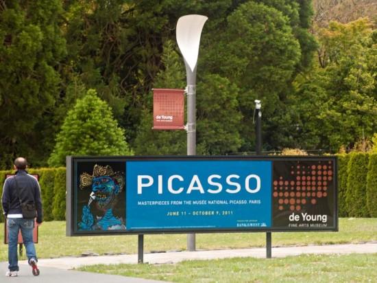 Музей Пикассо в Париже (3)