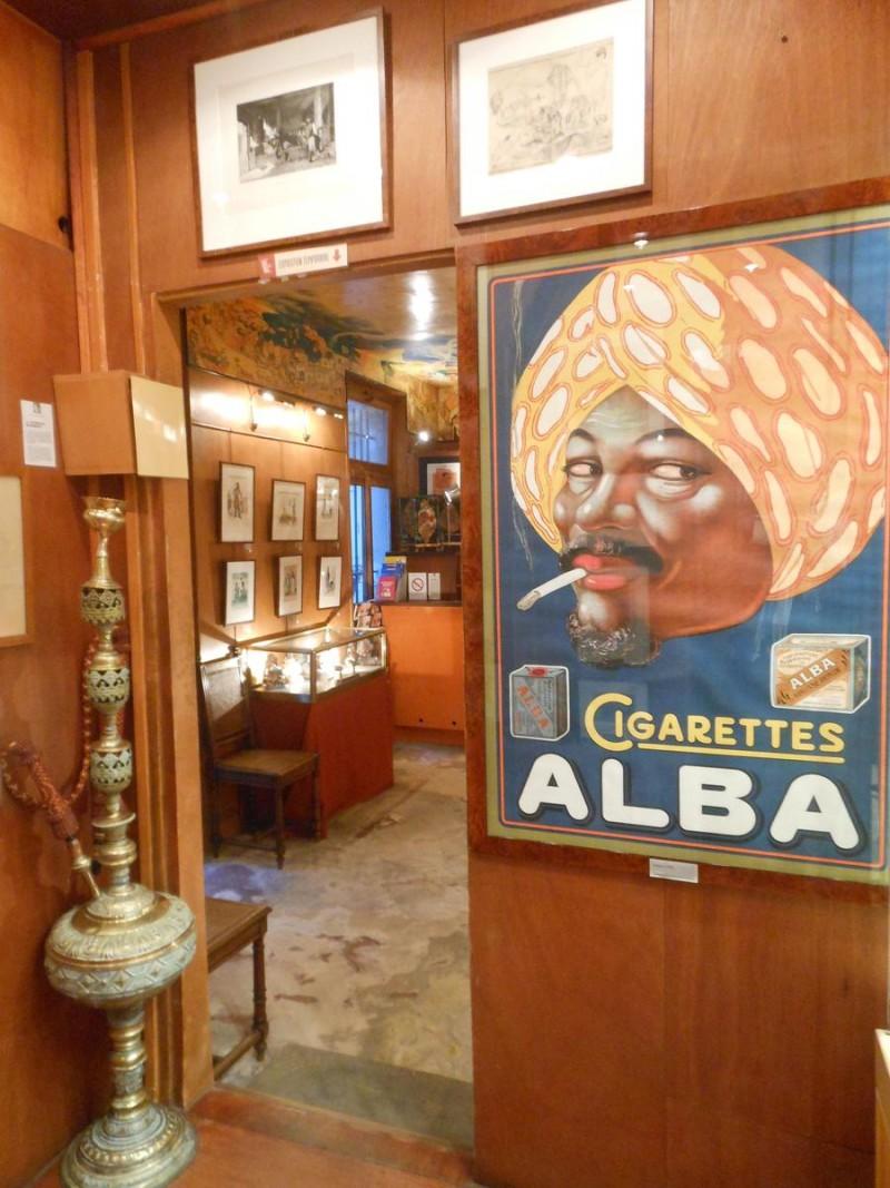 Музей курения