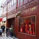 Музей Гревен в Париже