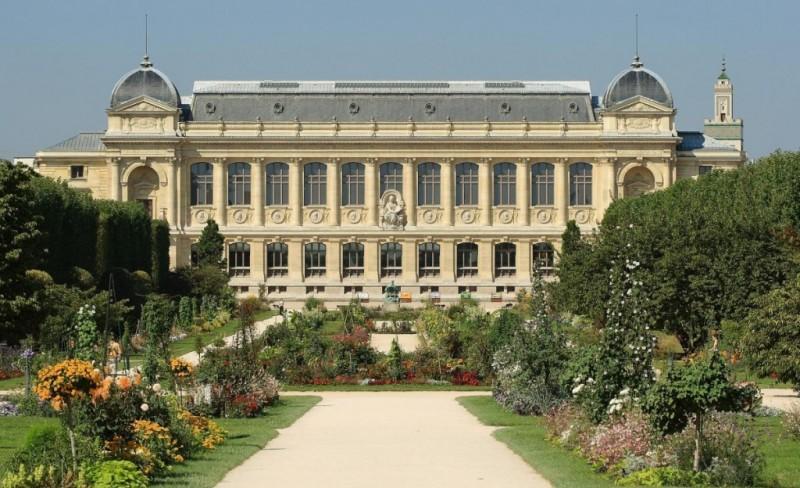 Сад растений в Париже
