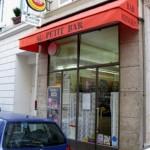 Ресторан Au Petit Bar (1)
