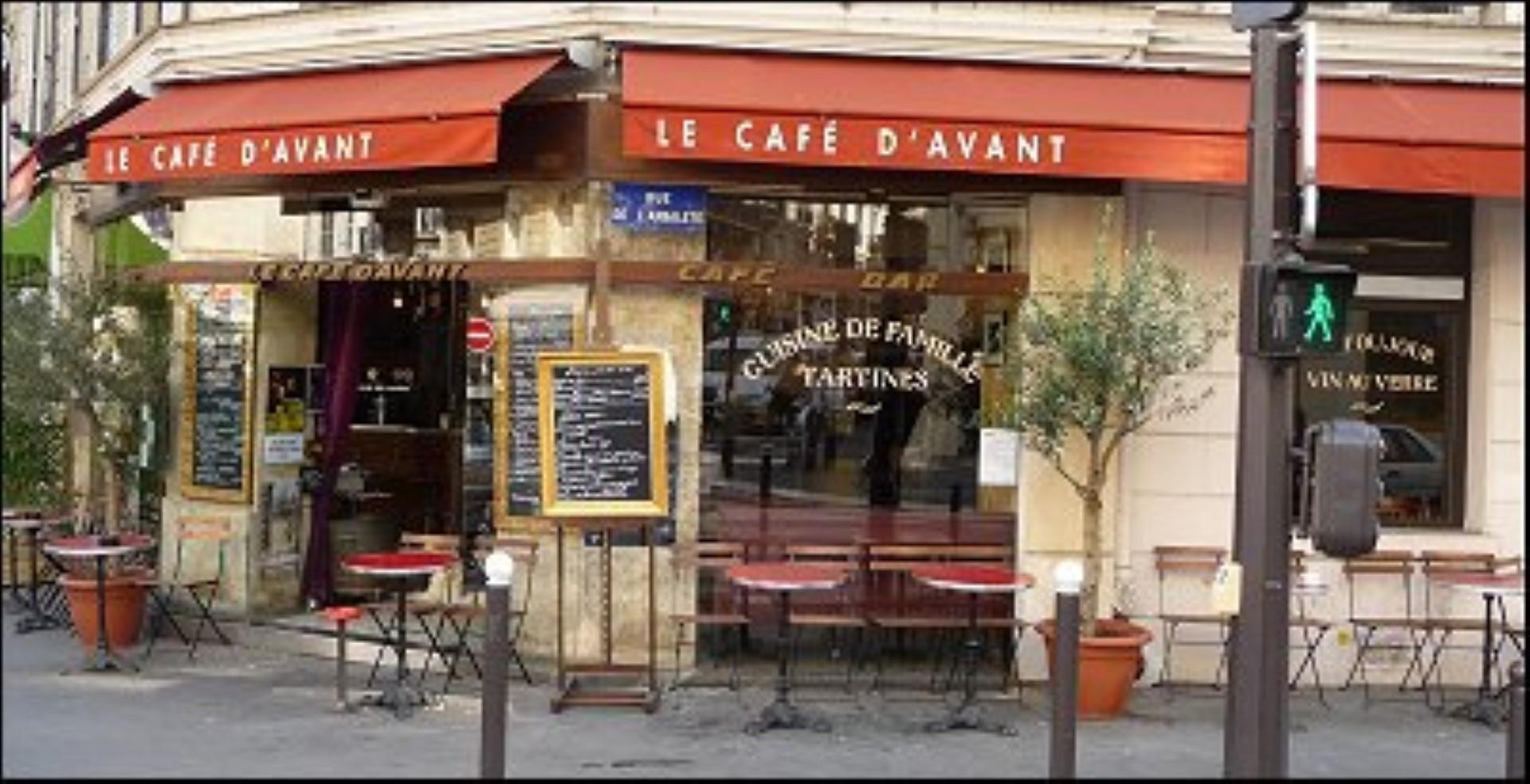 Caf Ef Bf Bd D Avant Claude Bernard Paris