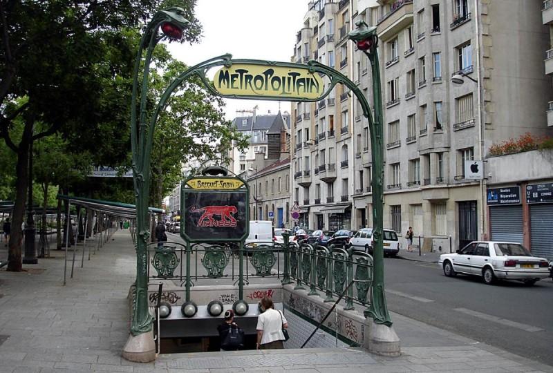 Метро в Париже - Breguet-Sabin