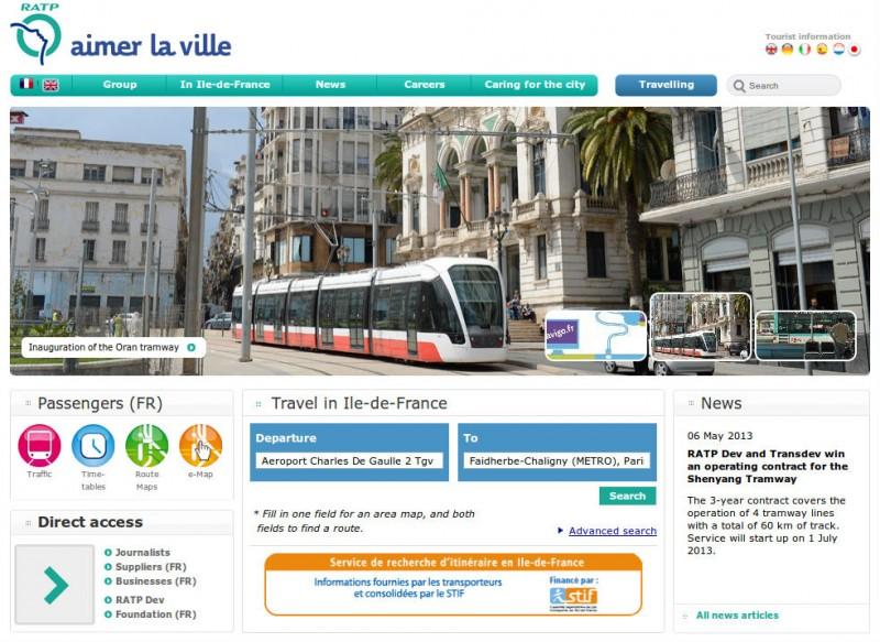Как проложить маршрут на метро в Париже 1