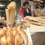 Ресторан La Pointe du Groin   (3)