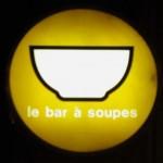 Ресторан Le Bar à Soupes3