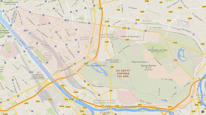 12 округ Парижа – Лионский вокзал