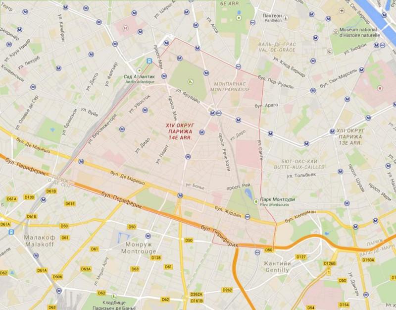 14 округ Парижа– Обсерватория