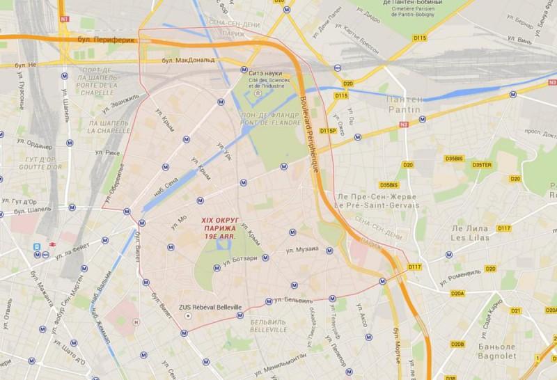 19 округ Парижа – Бют-Шомон
