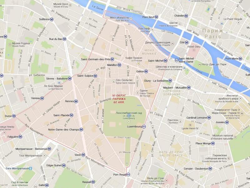 6 округ Парижа – Люксембург или Сен-Жермен