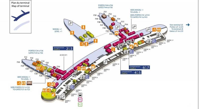 Терминал 2F