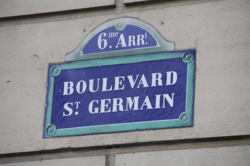 Бульвар Сен-Жермен2
