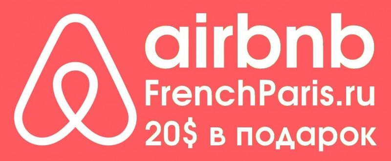 airbnbparis