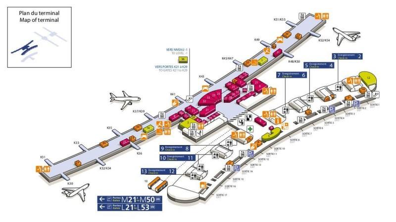Терминал 2Е