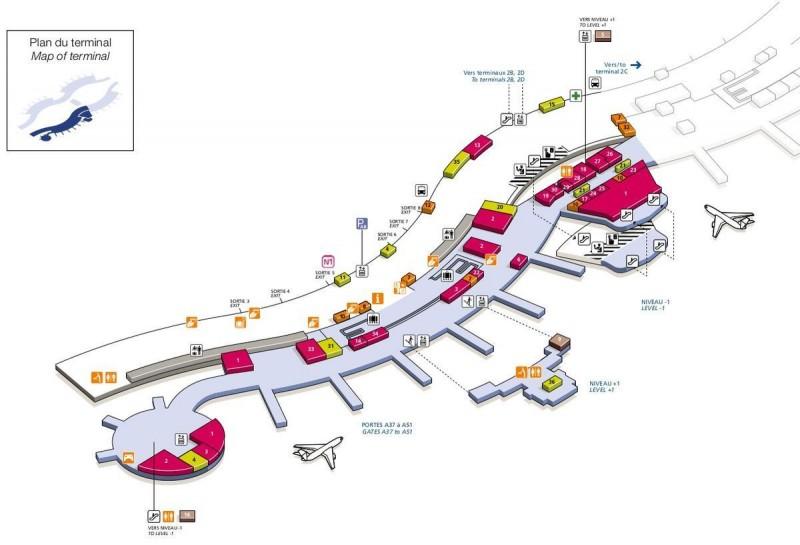 Терминал 2A