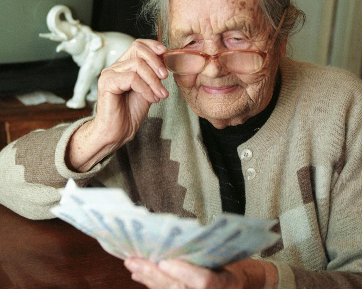 Доплата по инвалидности к пенсии по старости