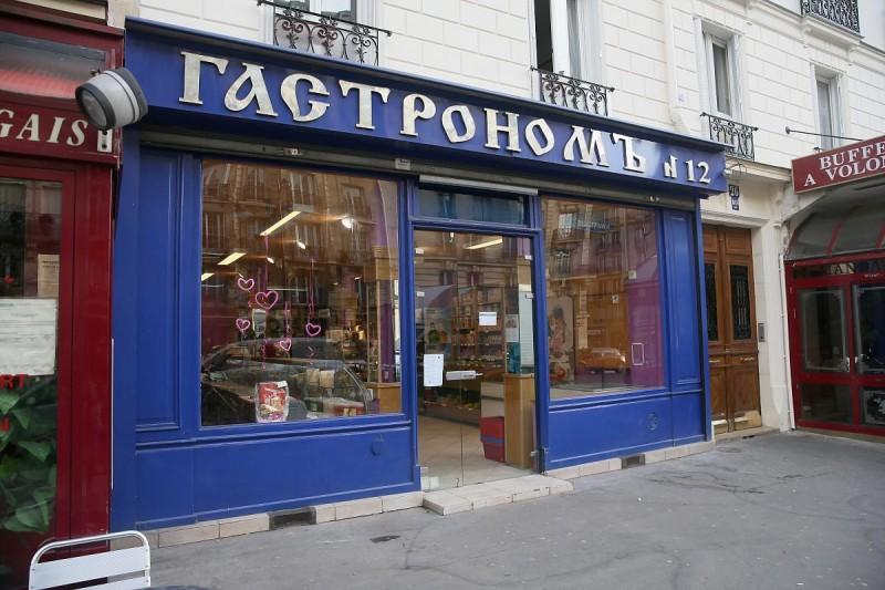 Gastronomie Russe