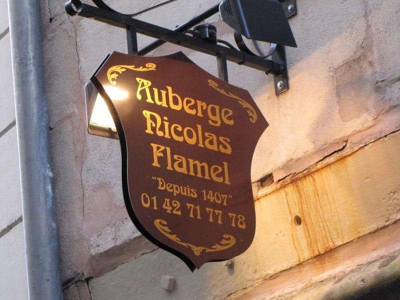Дом Николя Фламеля