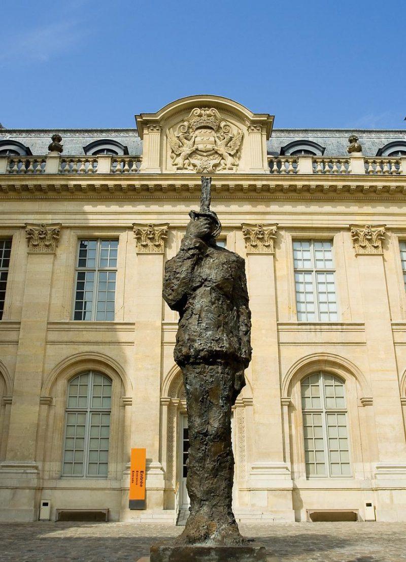 Музей искусства и истории иудаизма (Париж)2