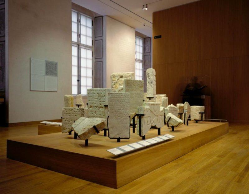 Музей искусства и истории иудаизма (Париж)3