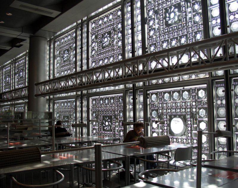 Институт арабского мира2