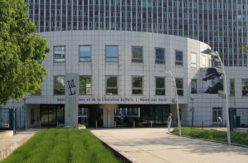 Музей освобождения Парижа