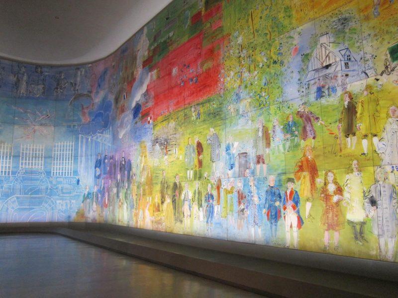 Музей современного искусства5