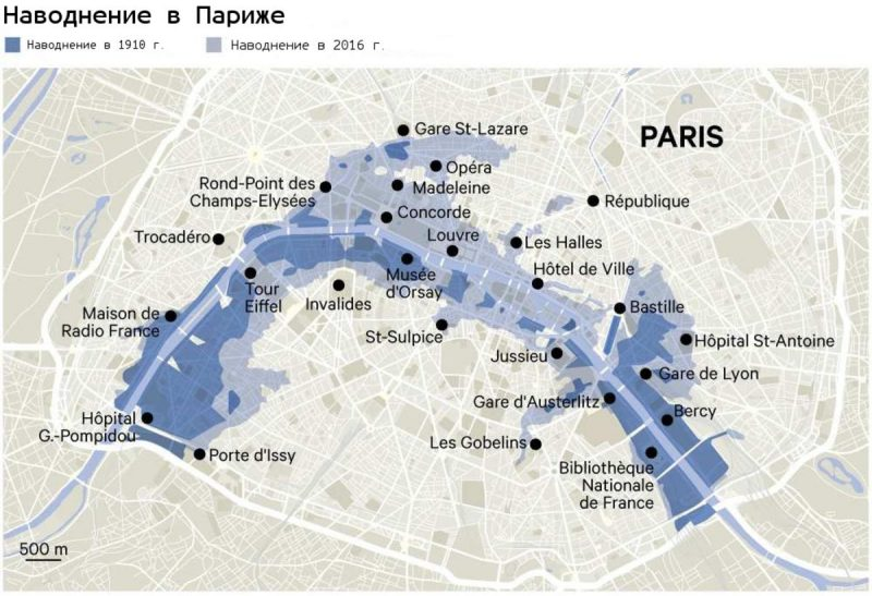 Наводнение в Париже 1