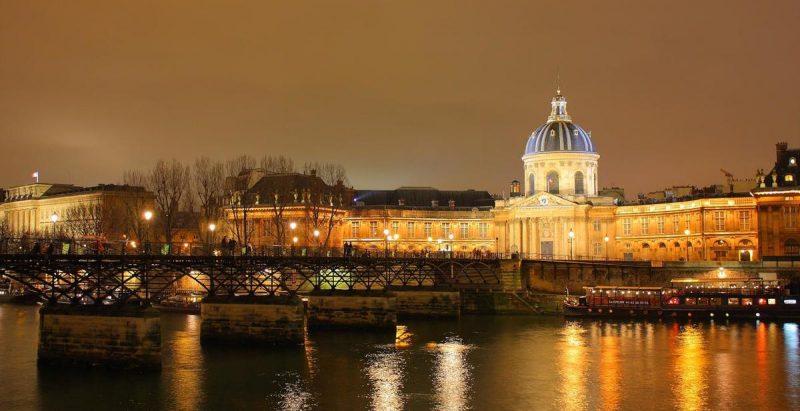 Институт Франции2