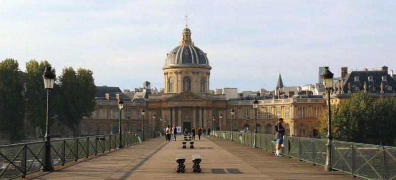 Институт Франции3